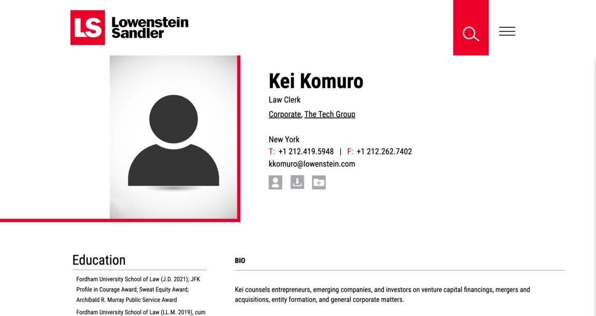 就職先の法律事務所のHPに掲載されている小室圭さんのプロフィール