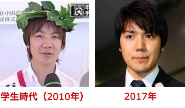 2010年と2017年の小室圭さんの様子を写した画像